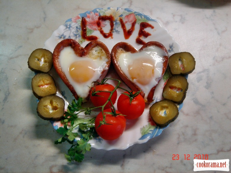 Романтична яєчня)