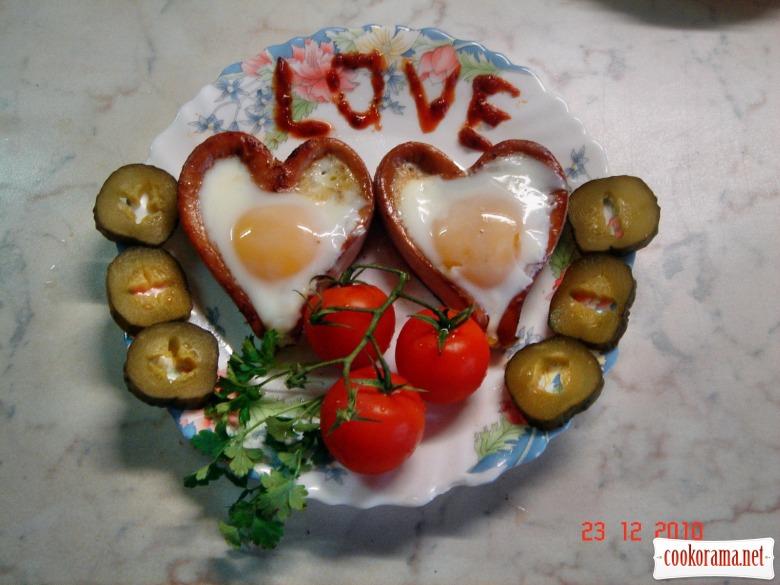 Романтическая яичница)