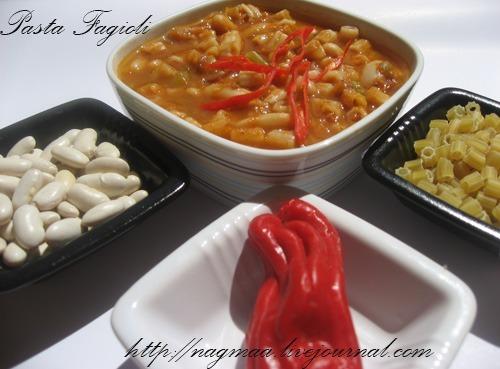 Суп з макаронами і квасолею (Pasta fagioli)