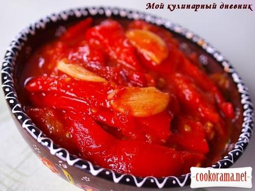Салат из печеного перца и помидор