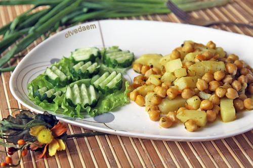 Сабджи из картофеля и нута
