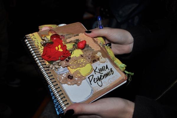 У Кіровограді для допомоги армії поєднали книги і кулінарію