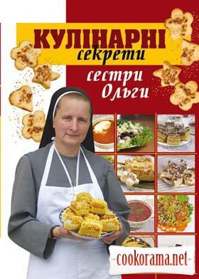 Трохи про популярні кулінарні книги українською