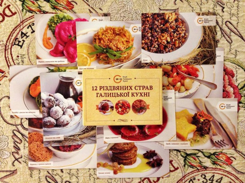 """Вийшли друком листівки """"12 різдвяних страв галицької кухні"""" від Наді Кошель"""