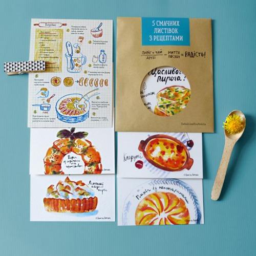 """Набір листівок """"Щасливого пирога"""" - подарунок для кулінарів"""