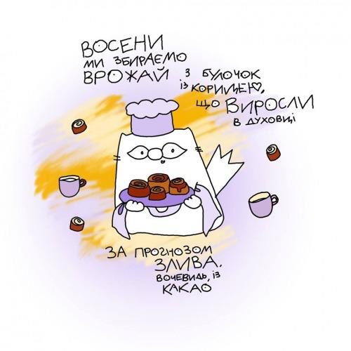 Знайомтесь, кулінарний блогер - кіт Інжир
