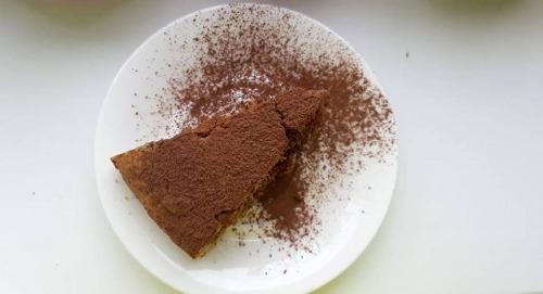 Горіхово-кавовий пиріг