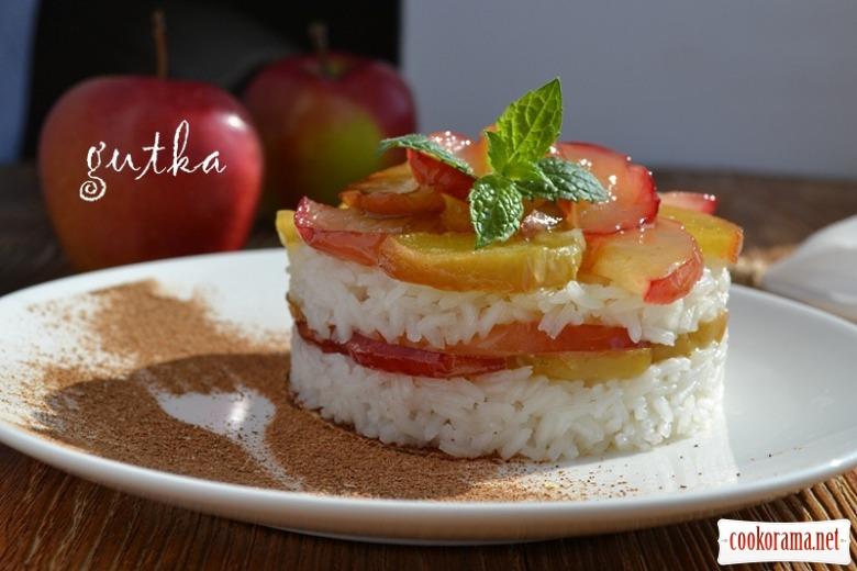 Рис з карамелізованими яблуками