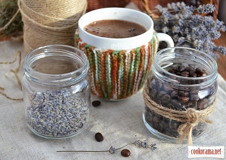 Кава з лавандою