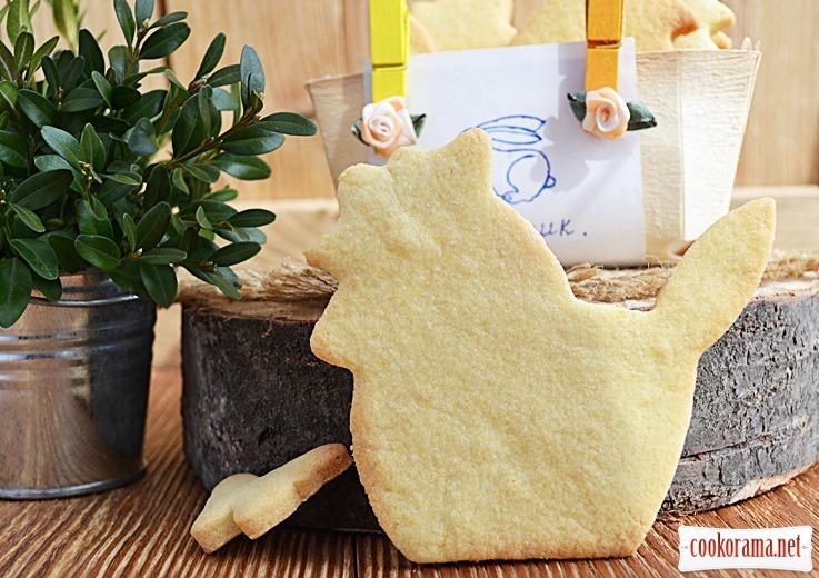 Печиво пісочне «Півники»