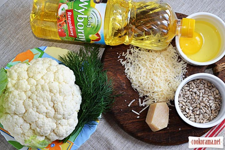 Запеченная цветная капуста с сыром пармезан и зернышками подсолнечника