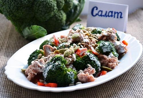 Салат з броколі