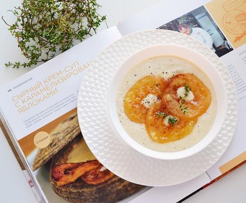 Сирний крем-суп із карамелізованими яблуками