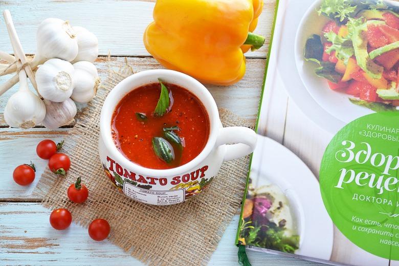 Суп-пюре з печеного перцю
