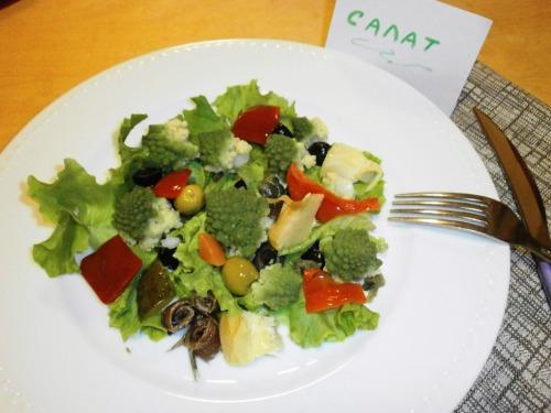 "Універсальний салат "" Неаполь"""