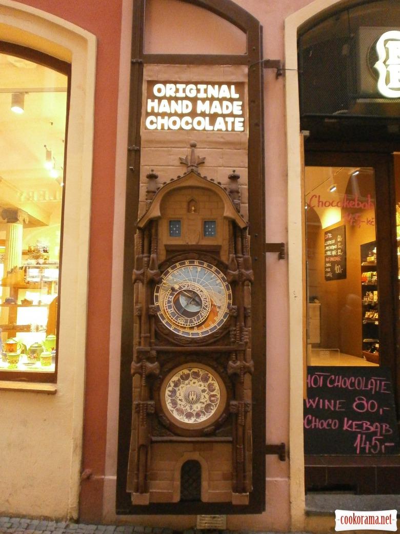 шоколадний годинник