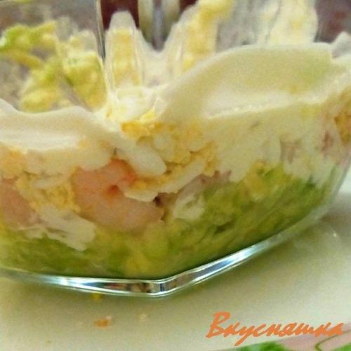 Слоёный салат с авокадо и креветками