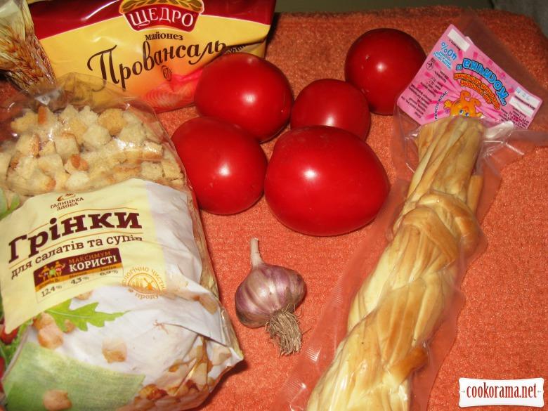 Салат з сиру-косичка та помідорів