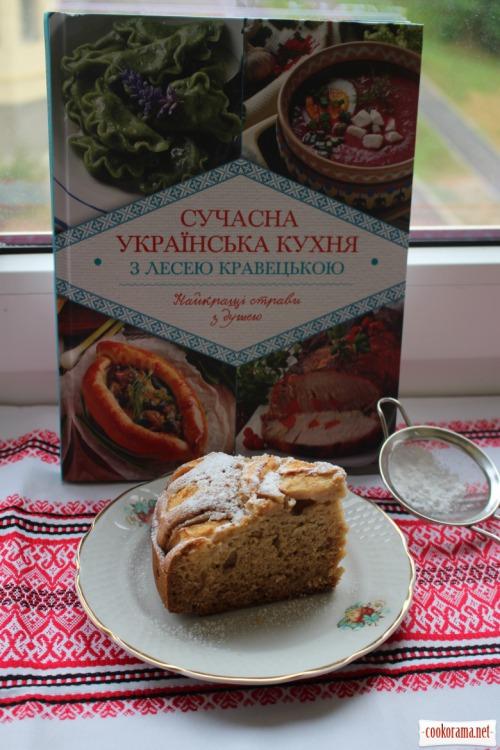 Медовий пиріг із яблуками та спеціями