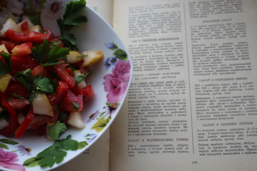 Салат з солодкого перцю