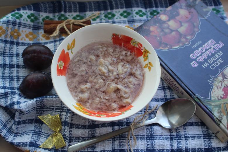 Литовський солодкий суп