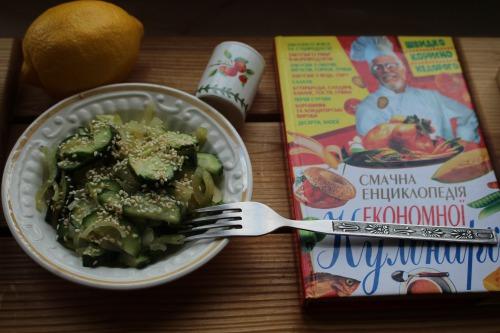 Салат з огірків із цибулею