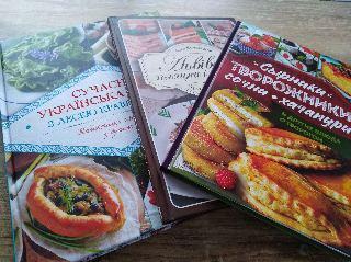 Кулінарна бібліотека
