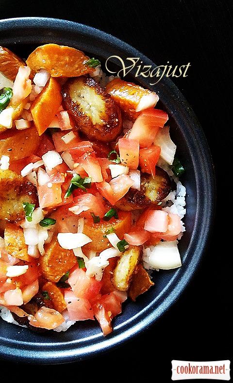 Кубинський салат