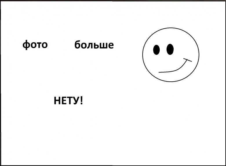 """ТОРТ """"СПАРТАК"""""""