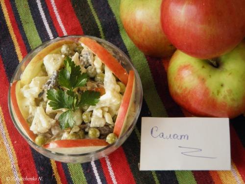 Салат з  грибами та цвітною капустою