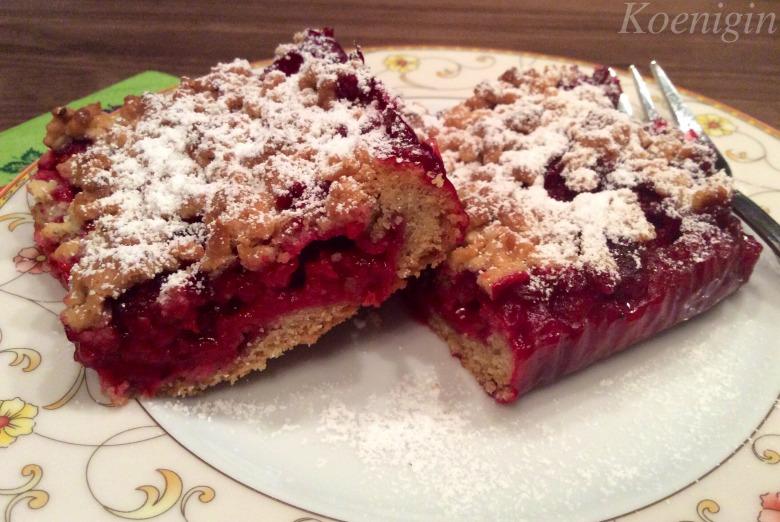 """""""Тертий"""" пиріг зі свіжою малиною і кардамоном"""