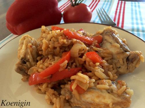 Курка з рисом і овочами