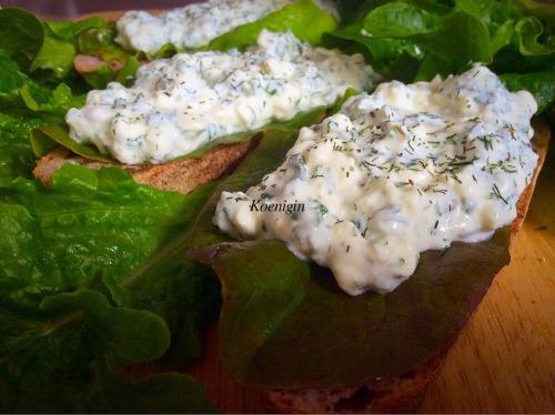 Сир до сніданку з зеленню