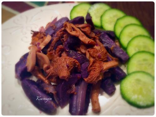 Фіолетова картопля Vitelotte з маринованими грибами