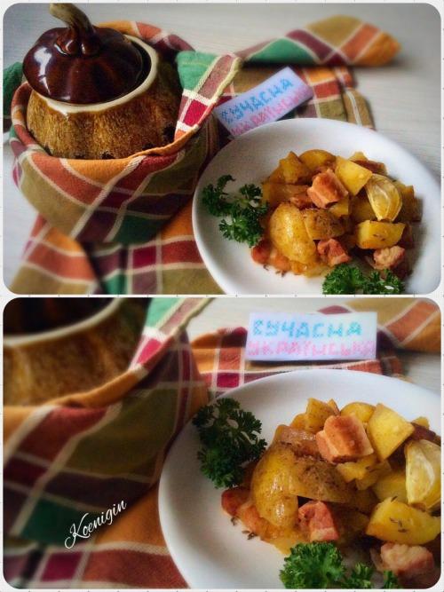 Картопля з салом і часником, запечена в горщику