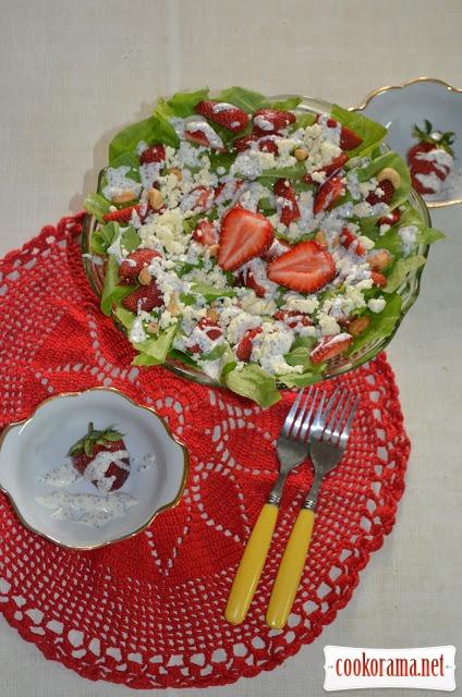 Салат «Літня екзотика»