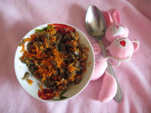 Salad Eggplant