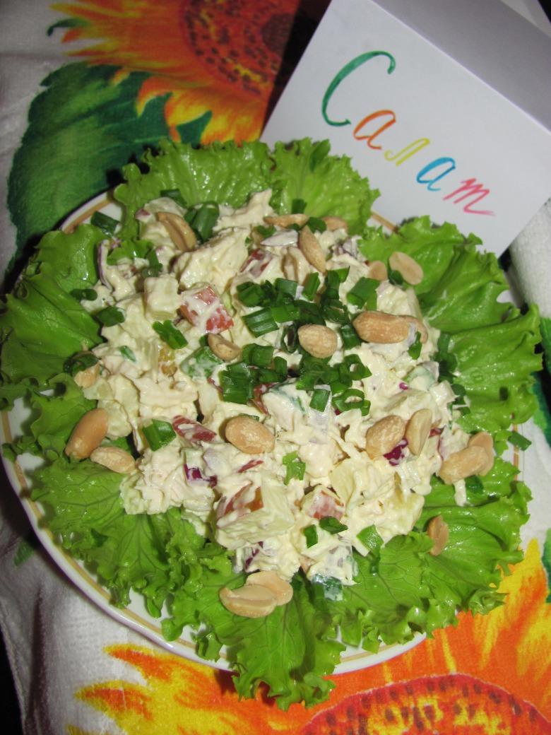 Ліонський салат