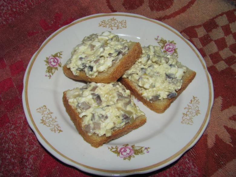 Грибна паста