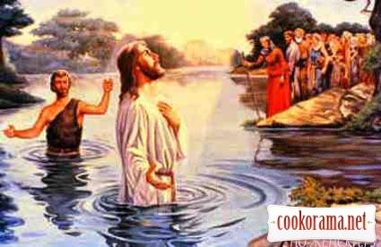 З Хрещенням Господнім!!!