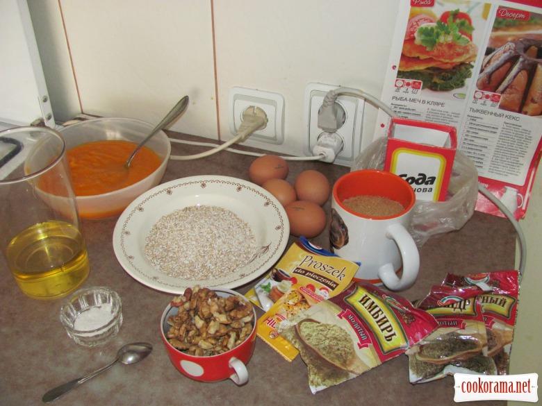 Гарбузовий кекс з висівками та горіхами