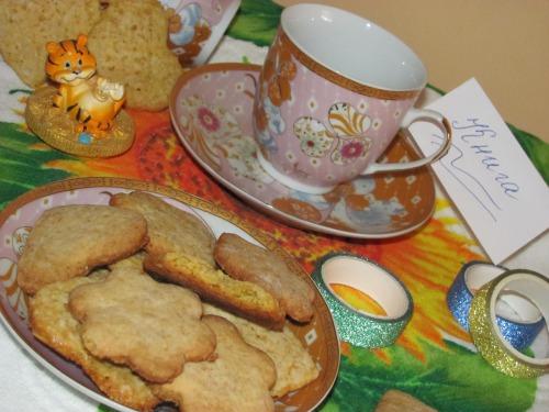 Гарбузове печиво з висівками