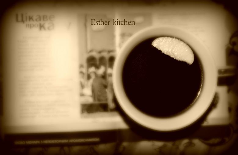 Кофе по-львовски с фруктовым оттенком