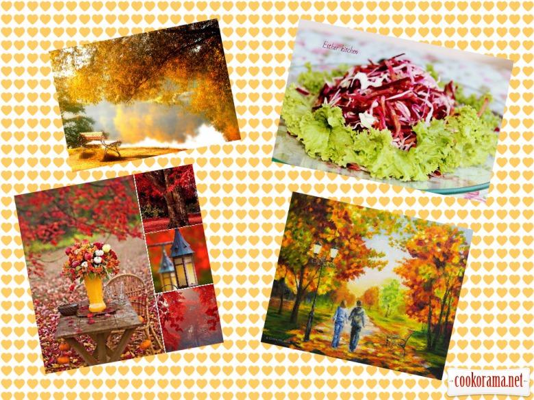 Салат «Яркая осень»