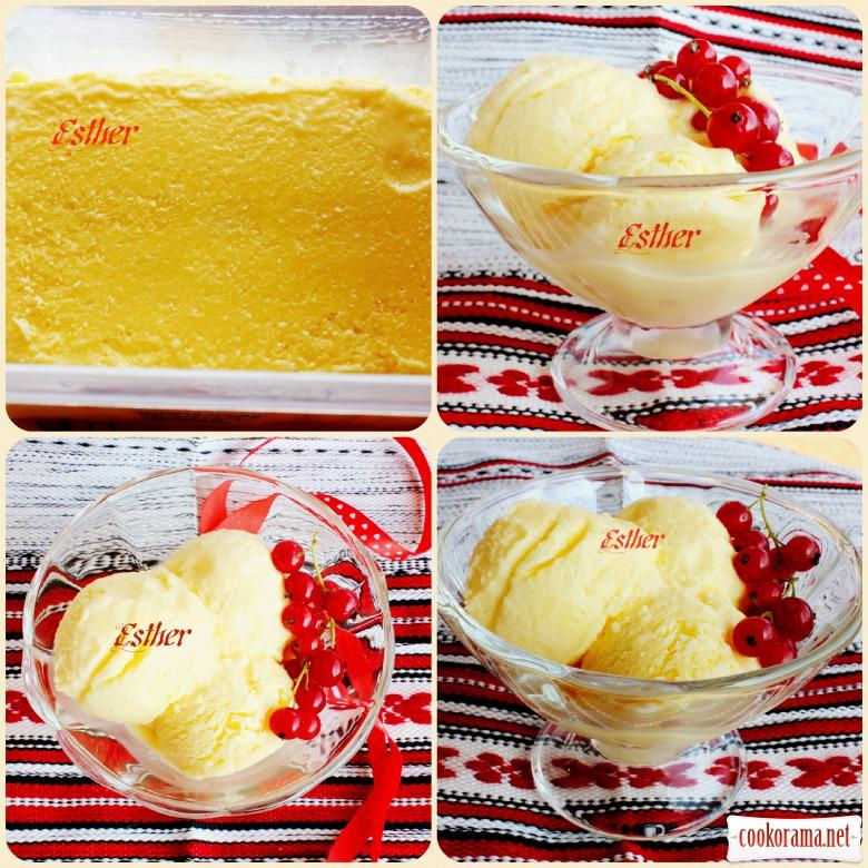 Морозиво « Ванільна насолода»