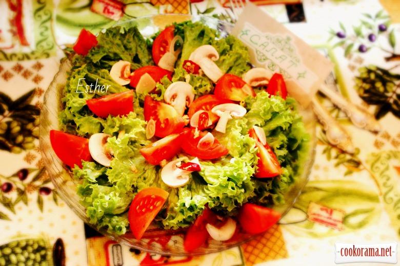 Жовтневий салат «Champignon&Lactuca»