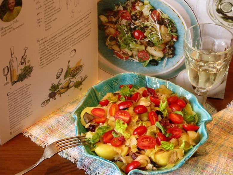 Салат картофельный