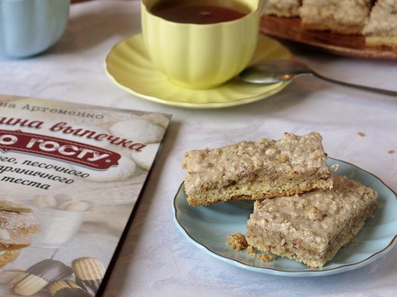 Краківське тістечко з книги Галини Артеменко