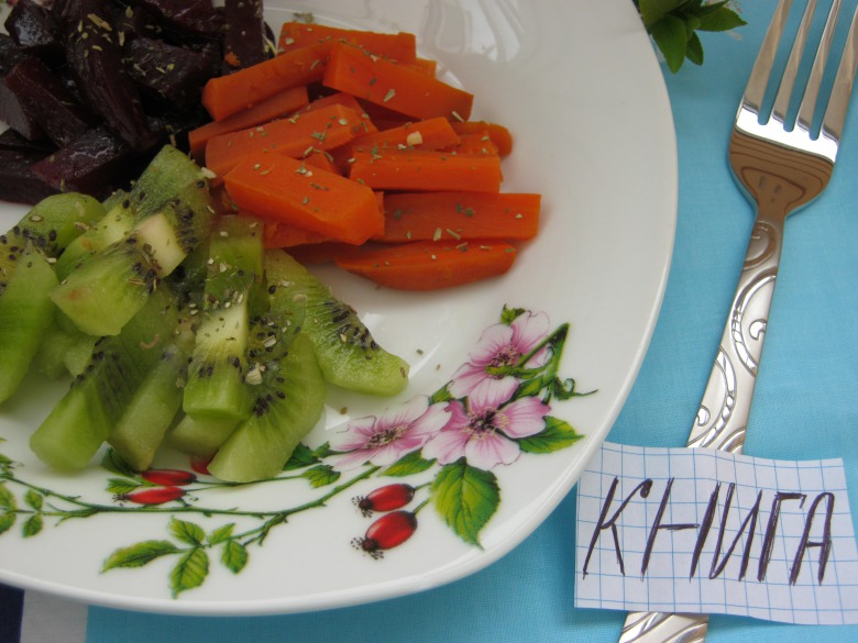 Салат з ківі, моркви та буряка